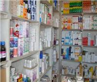 غلق 96 صيدلية خاصة وإلغاء ترخيص 19 أخرى مخالفة بالغربية