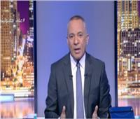 أحمد موسى: مصر بوابة مبادرة الحزام والطريق