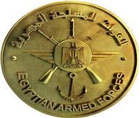 القوات المسلحة تهنئ الأخوة المسيحيين بمناسبـة الإحتفال بعيد القيامة المجيد