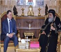 وزير الداخلية يزور البابا تواضروس لتهنئته بعيد «القيامة المجيد»