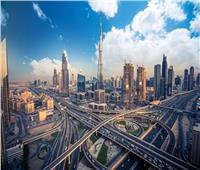 «البنية التحتية » و«حسن الضيافة».. وضعت «دبي» على عرش السياحة عالميًا