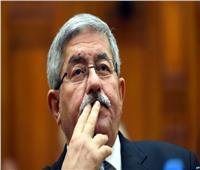 رئيس وزراء الجزائر السابق أمام القضاء في قضية فساد