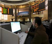 ارتفاع مؤشرات البورصة المصرية اليوم 30 أبريل