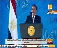 فيديو| اتحاد عمال مصر: الشعب يعلم حب الرئيس السيسي لمصر