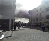 السيطرة على حريق بمخزن مستشفى التأمين الصحي في السويس