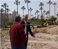 محافظ الإسكندرية: جولات ميدانية لمتابعة أعمال التطوير بحديقة الإسعاف