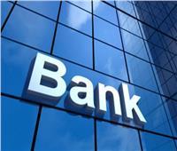 الخميس.. 5 بنوك تصدر بطاقة ميزة المدفوعة مقدمًا «مجانًا»