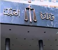 العدل تفتتح ثلاثة مكاتب توثيق بمحافظات المنوفية والغربية والفيوم