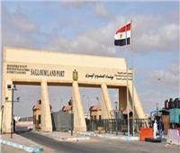 عودة 661 مصريًا من ليبيا وعبور 294 شاحنة عبر منفذ السلوم