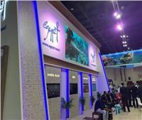 المشاط: مشاركة مصر هامة في فعاليات منتدى السياحة العالمي في سويسرا