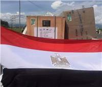 مصر تشارك في معرض بوروندي الدولي