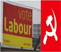 في الوقت الراهن.. بلدان في العالم يقعان تحت حكم «حزب العمال»