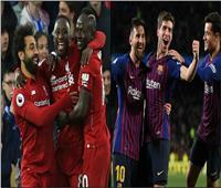 بث مباشر  مباراة برشلونة وليفربول في دوري الأبطال