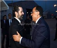 ننشر نص كلمة رئيس الوزراء في منتدى الاقتصاد العربي ببيروت