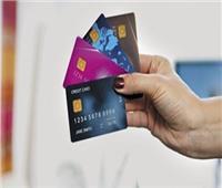 بدءًا من اليوم.. 5 بنوك تصدر بطاقات مدفوعة مقدمًا «مجانًا»