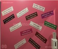 بالصور| رسائل «المزنوقين» في حمامات مصر.. «إنجز عشان غيرك يرتاح»
