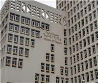«المالية» تطرح أذون خزانة بقيمة 5ر18 مليار جنيه