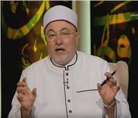 فيديو| خالد الجندي يحذر من نوعي خطاب: «هيودونا في داهية»