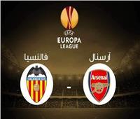 بث مباشر  مباراة أرسنال وفالنسيا بنصف نهائي الدوري الأوروبي