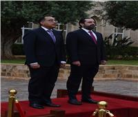 إنفوجراف.. تعرف على طبيعة العلاقات الاقتصادية المصرية اللبنانية
