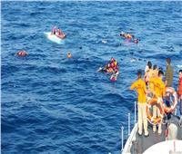 مصرع 7 أشخاص إثر غرق قارب يُقل مهاجرين شمال غربي تركيا