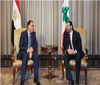 رئيسا وزراء مصر ولبنان يترأسان اجتماعات اللجنة العليا المشتركة بين البلدين