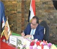 رئيس جامعة حلوان يهنئ السيسي بحلول شهر رمضان الكريم