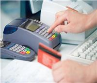 8 مزايا لمنظومة تحصيل المستحقات المالية الحكومية إلكترونيًا