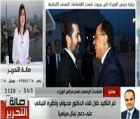 متحدث مجلس الوزراء يكشف تفاصيل زيارة «مدبولي» إلى لبنان