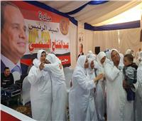 «تحيا مصر»: سداد ديون أكثر من ستة آلاف غارم وغارمة حتى الآن