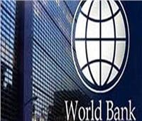 ٤ مشروعات للطاقة يمولها البنك الدولي في مصر.. تعرف عليها