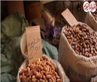 فيديو | «بلح المشاهير» يغزو أسواق «الياميش».. «صلاح» الأغلى