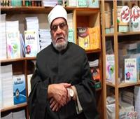 فيديو| «رمضان مع كريمة» كيف نستقبل شهر رمضان؟