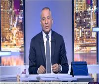 فيديو  أحمد موسى يلقن مسؤول الطيران القطري درسا على الهواء