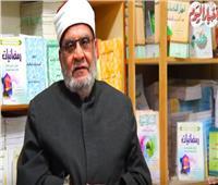 شاهد| «رمضان مع كريمة».. كيف نفرق بين «الإكرام والإسراف»؟