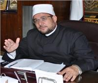 الخاطرة الثلاثون| وزير الأوقاف يكتب «اغنوهم بغير سؤال»
