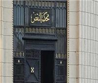 بعد أحكام الإعدام.. غدا «النقض» تحدد مصير متهمي «أجناد مصر»