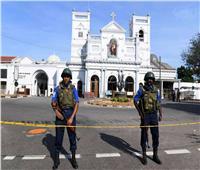 سريلانكا تفكك جزءا كبيرا من شبكة للانتحاريين وتجمد أصولا