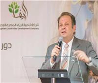 تخصيص «شباك» مستقل لمشروع الـ 1.5 مليون فدان بمركز خدمات المستثمرين