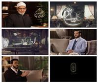 صور| الأزهر الشريف يُطلق 3 برامج دينية في شهر رمضان