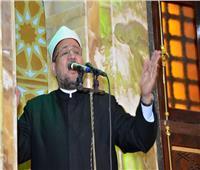 الأربعاء| وزير الأوقاف يفتتح ملتقى الفكر الإسلامي بساحة الحسين