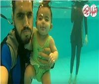 أول مدرب سباحة مصري للأطفال حديثي الولادة بعد عودته من روسيا