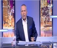 فيديو| أحمد موسى: «السبكي استولى على موقع صدى البلد وضرب الصحفيين»