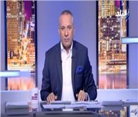 فيديو  أحمد موسي يدعو الإعلام والصحافة لمقاطعة «السبكي»