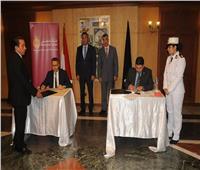 مؤسسة وبنك مصر يوقعان بروتوكول تعاون مع الداخلية لمساعدة أسر المسجونين