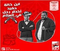 شيكو وهشام ماجد يفترقان في «أحفاد مستر إكس»