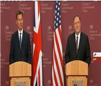 بث مباشر| مؤتمر صحفي لوزيري خارجية الولايات المتحدة والمملكة المتحدة