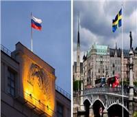 الخارجية السويدية: روسيا تطرد دبلوماسيين سويديين