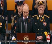 بث مباشر| كلمة الرئيس الروسي في الاحتفال بالذكرى الـ 74 لعيد النصر