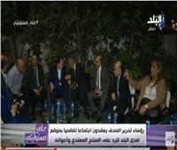فيديو  أحمد موسى يوجه الشكر للأخبار ورؤساء تحرير الصحف القومية